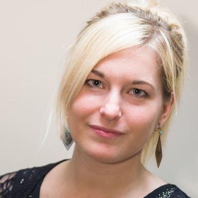 Anne-Sophie Bigot's expert profile photo